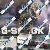 Мужские часы Casio GA-700CM-3AER G-Shock 1707